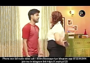 Appeal Girl Master 2020, Hindi S01E01 Piliflix