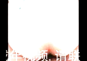 more readily obtainable ChinaSlutCam.com