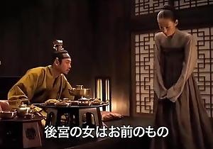 porno2017.pw japanese girl(The Concubine)