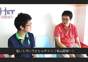 Scurrilous Chinese Gay &quot_ Satoru Cho (Tehu) &quot_ is ejaculation during an interview .